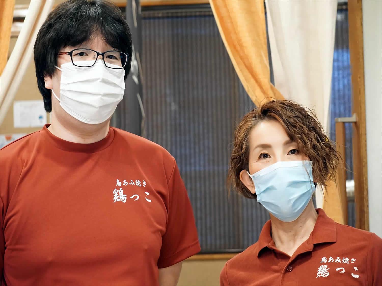 鶏っこスタッフ 感染症対策・衛生管理も万全